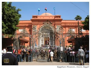 The Egyptian Museum gates
