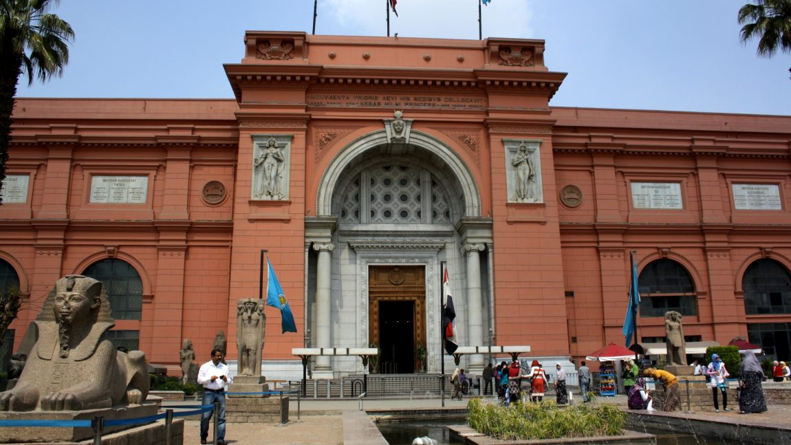 Ancient Egyptian History: The Egyptian Museum