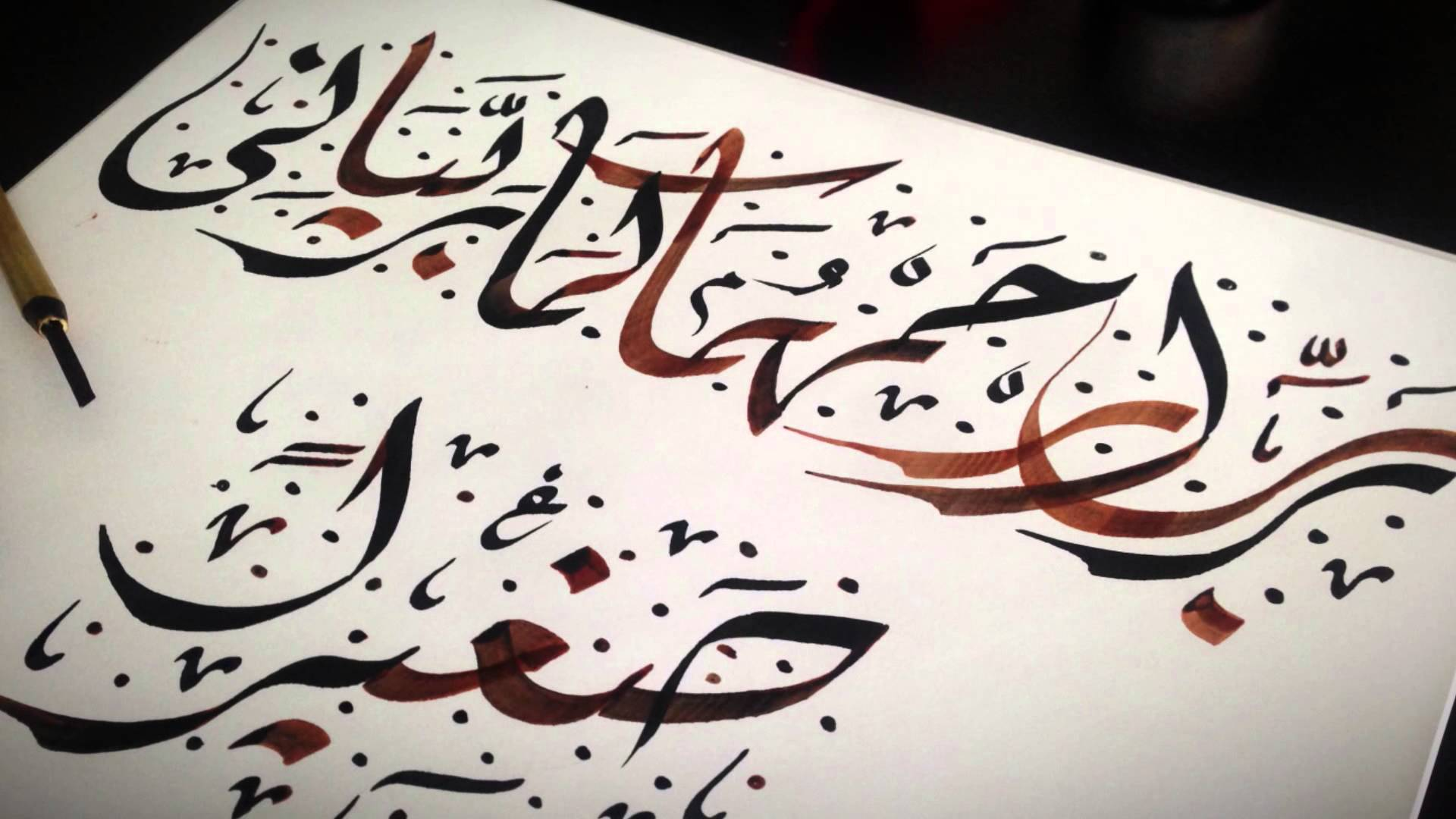 learning arabic calligraphy arab academy