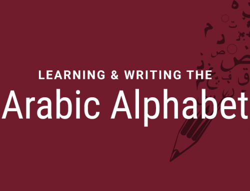 Learning and Writing the Arabic Alphabet