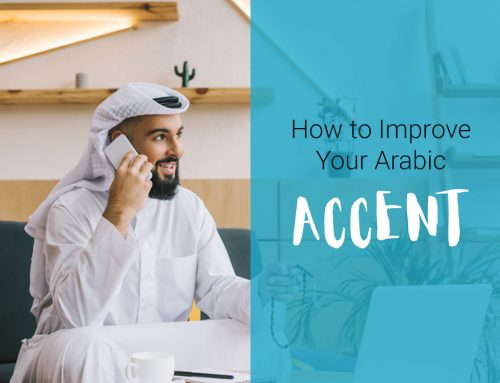 How to Improve Your Arabic Accent